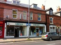 Grewal Pharmacy
