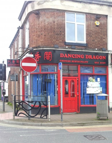 Dancing dragon let 39 s go to beeston for Food bar beeston